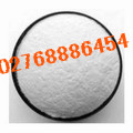 Oxandrolone/53 -39-4
