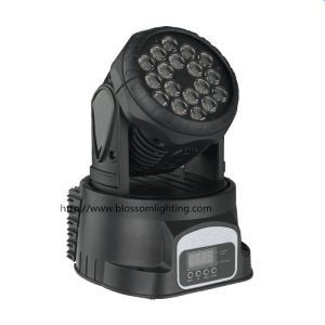 18*3W Led Moving Head Wash Light BS-1002