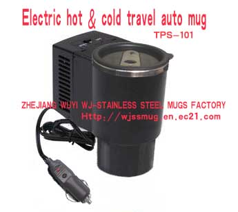 Electric hot & cold travel auto mug(TPS-101)