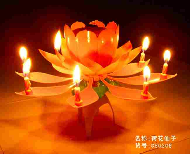 Rotated Flower Music Candle