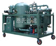 TF-series Turbine Oil Purifier