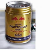 RED BULL Energy Drink in Cans 250 ml Thailand.