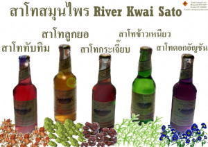 River Kwai Sato (Rice Wine from Thailand)