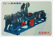 Supply Barbed Wire Machine