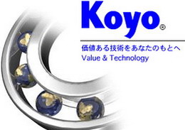 KOYO thrust ball bearings , IKO bearings